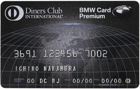 ダイナースクラブ プレミアムカード プレミアムカード キャプチャ