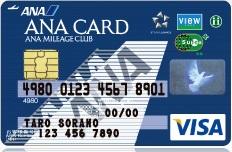 ANA suica カード キャプチャ