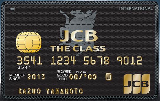 JCB-THE-CLASS キャプチャ