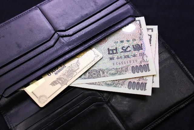 クレジットカード現金化方法メイン画像