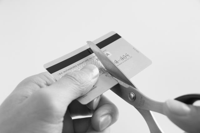 クレジットカード解約
