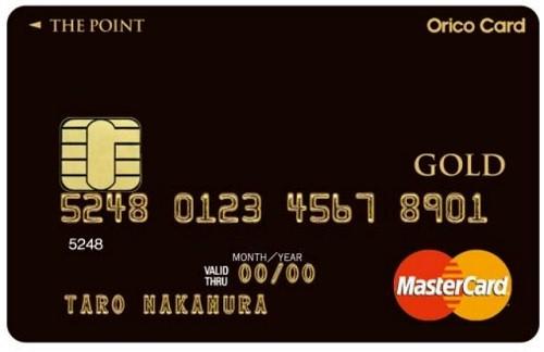 orico-premium-gold