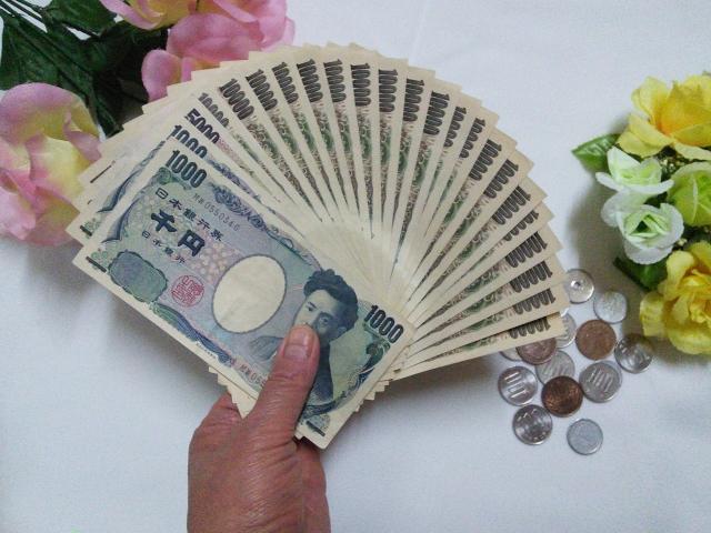 レイク お金 借りる方法