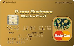 p-one-business-gold-card