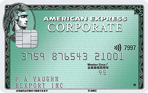amex_view_all_cards_corporate_green_3011
