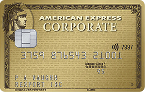 amex_view_all_cards_gold_3011