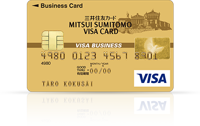 card_smcc_biz_detail