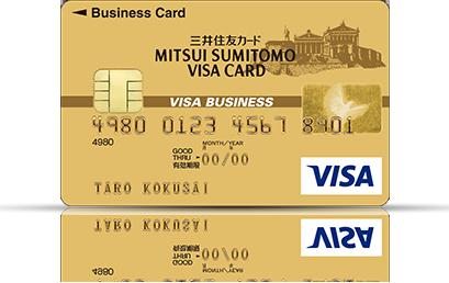 card_smcc_biz_detail