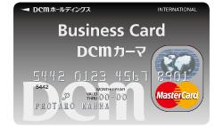 b_card_01