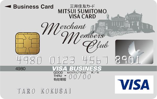 img_card_mmc