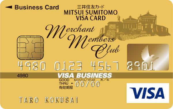 img_card_mmc_gold