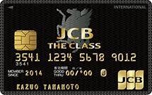 JCB THE CLASS キャプチャ
