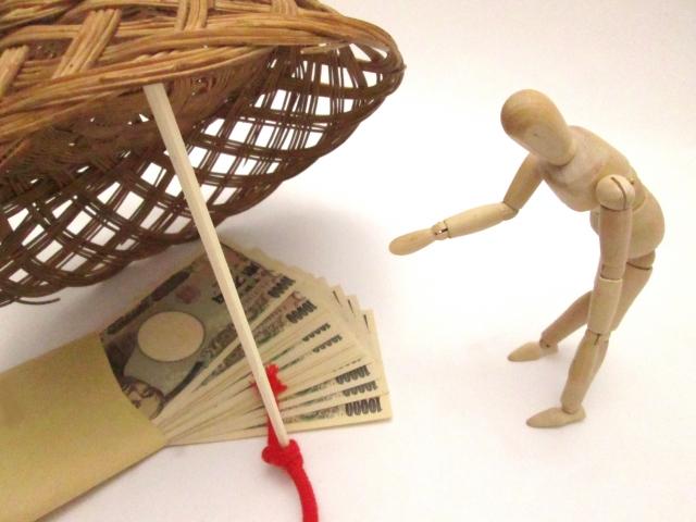 消費者金融 審査 サブ1