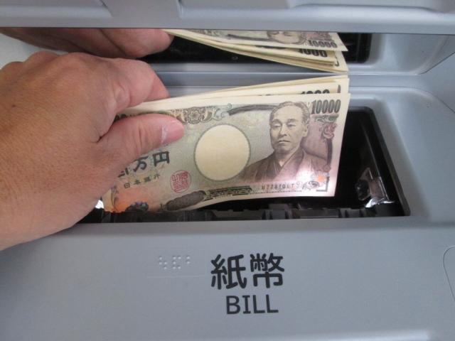 借りやすい大手消費者金融まとめ