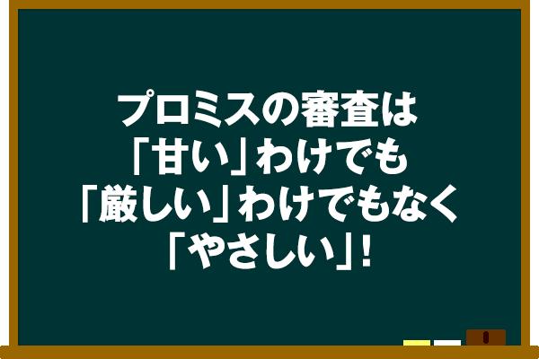 黒板002