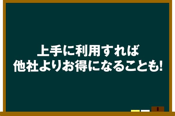 黒板003
