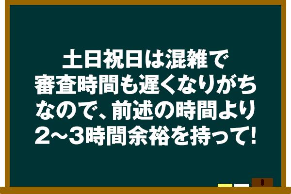 黒板006
