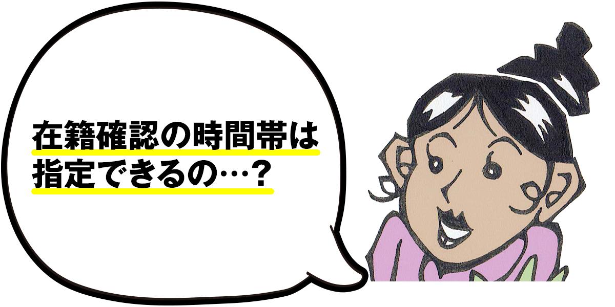 header008_002