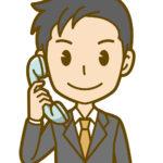 【あなた】山田一郎