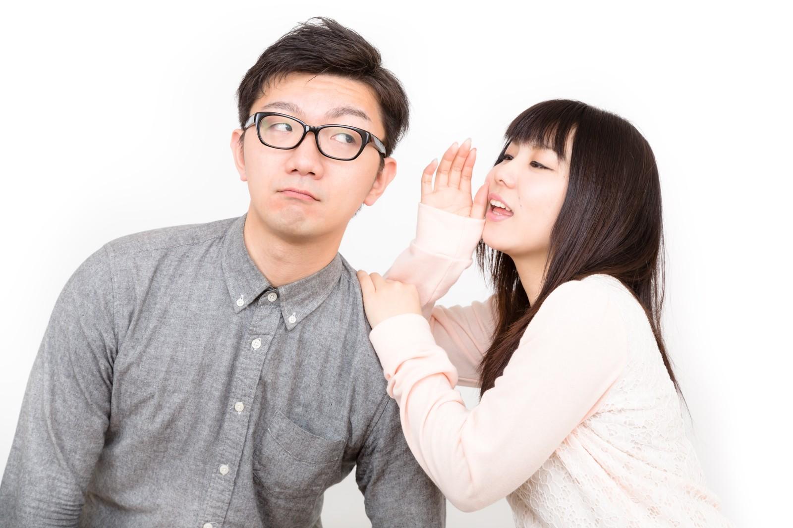 明日までにお金を作る方法・高校生&大学生編|借金以外の方法あり!