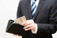 ③ 中小消費者金融は即日・土日対応NG・利息高め!審査甘いも嘘×