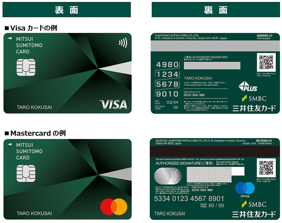 「安心」「便利」の新しいスタンダードを提案するカードデザイン
