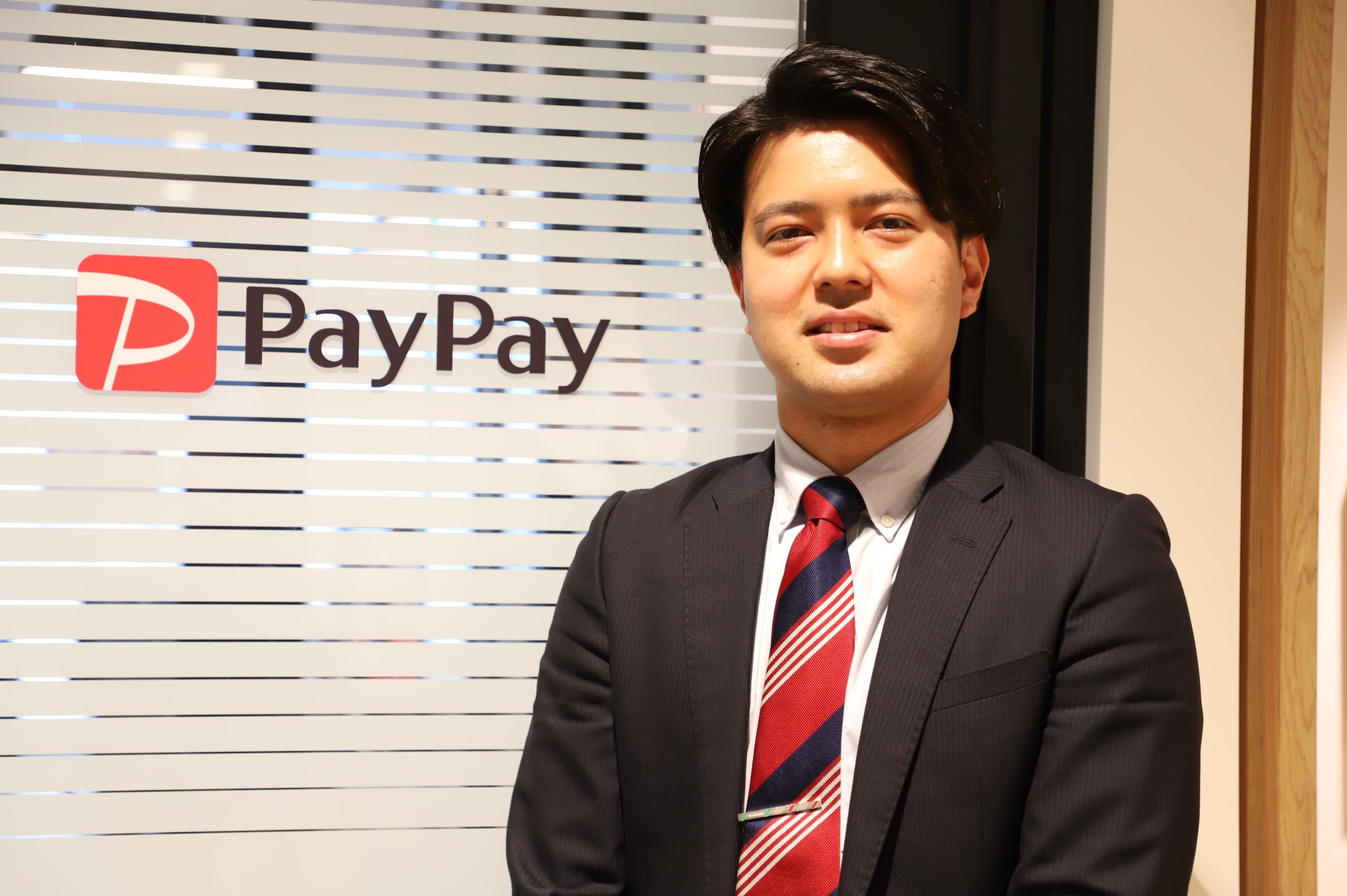 「生活の全てをPayPayで完結できるようにしていきたい」 PayPayこれまでの軌跡と見据える未来