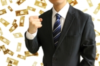 20万借りたい無職が一時的にお金を借りる方法【お金のプロが伝授】