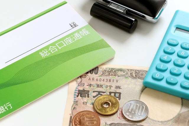 ゆうちょではクレジットカードでお金を借りることが可能!