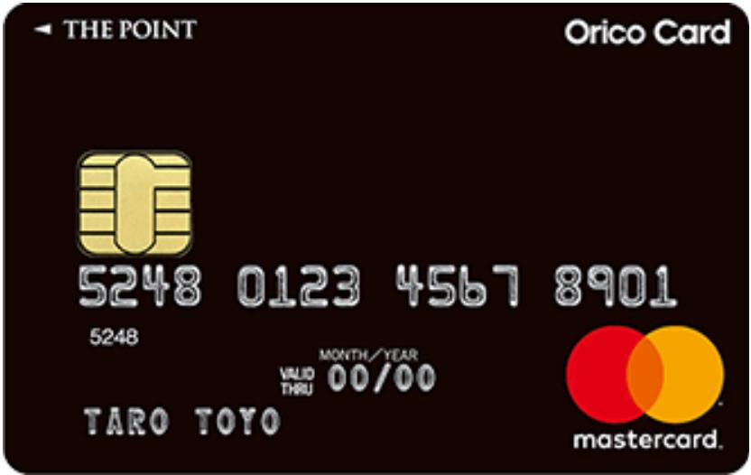 OricoCard THE POINT(オリコカード・ザ・ポイント)