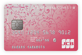 JCB CARD W Plus Lも全く同じように使える