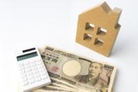 家賃や敷金礼金など引っ越しの初期費用 払えないなら節約してカードローンで払おう
