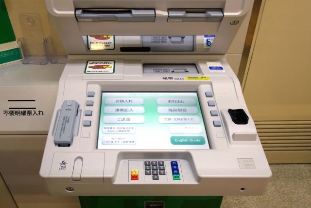 コンビニATMでプロミスから今日中にお金を借りる流れ