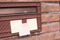 アコムは「郵送物なし」にできる?郵送以外でバレてしまう理由も解説