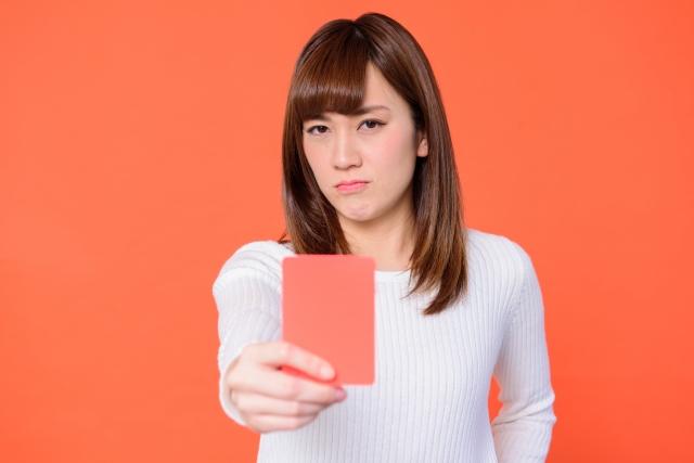 VISAクレジットカードの支払いで遅れが重なるとカードの利用に制限が起こる