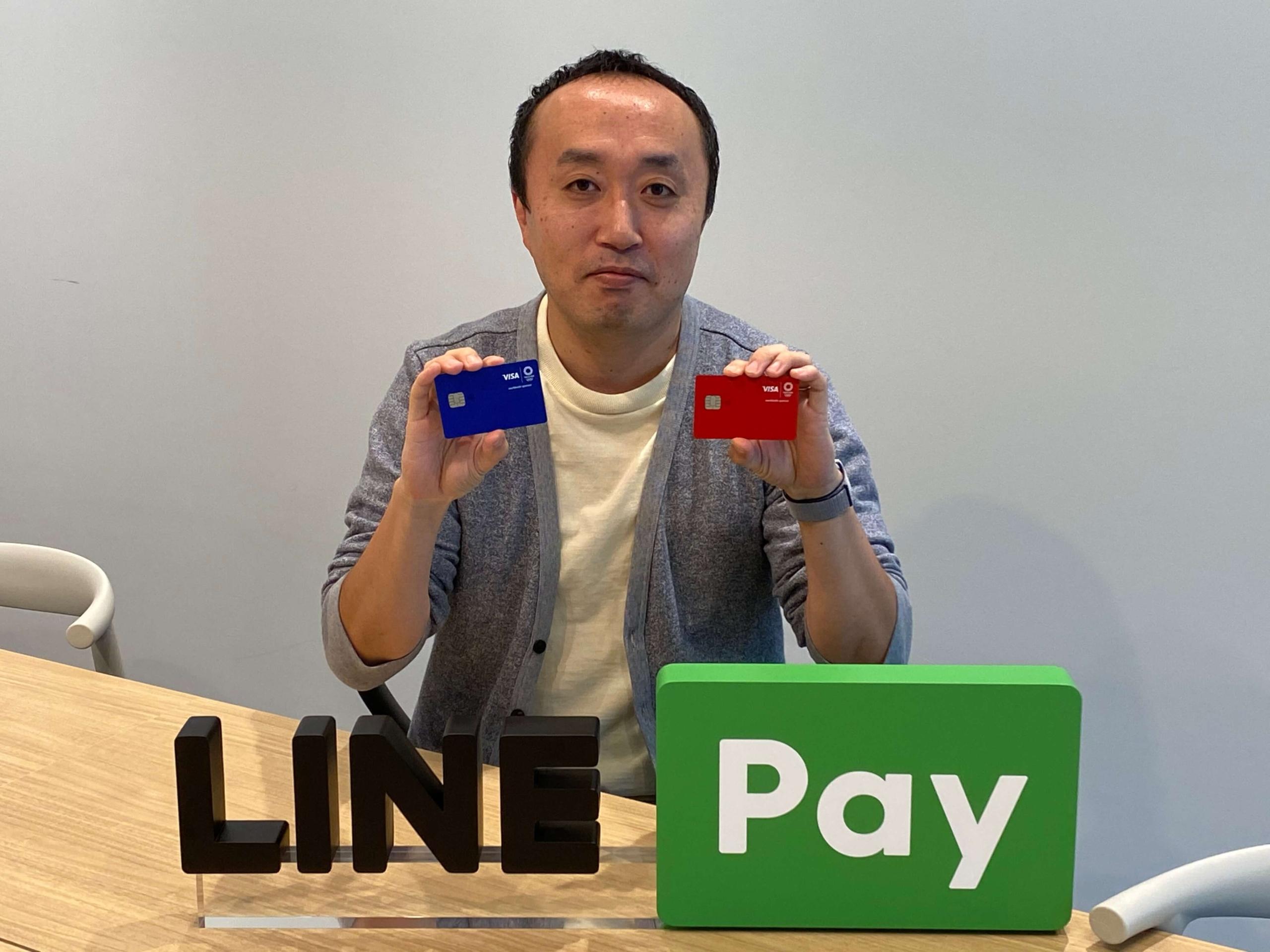 【LINE Payの挑戦】あえて今、クレジットカード事業に進出する理由