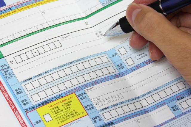 三井住友カード2枚目の申し込み方法