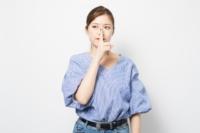 学生やフリーターなど立場で異なる 親に内緒でお金を借りるための方法