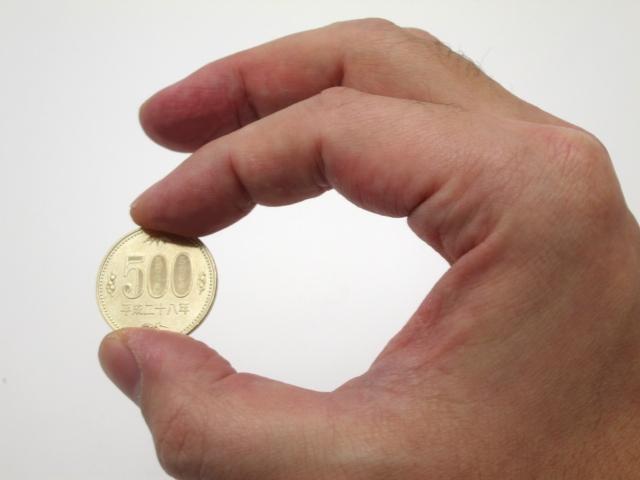 1株ずつならワンコインで買えるって本当?