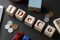 ideco の「いつまで」に回答~年齢・掛け金・運用・年末調整&確定申告