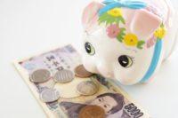 少額からOK!初心者でも簡単に始められる資産運用7選を一挙に紹介